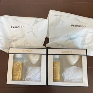 フランフラン(Francfranc)のFrancfranc クラウディア ボディケアセット  2つセット(入浴剤/バスソルト)