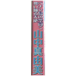 アイドル DVD