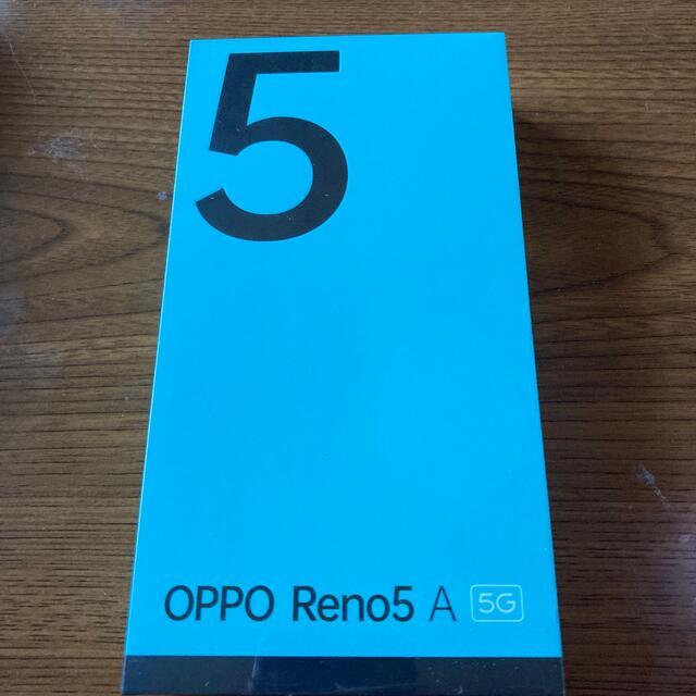 OPPO(オッポ)の【新品未開封】OPPO Reno5A アイスブルー スマホ/家電/カメラのスマートフォン/携帯電話(スマートフォン本体)の商品写真