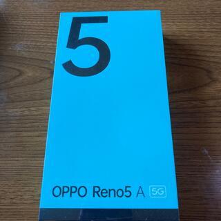 OPPO - 【新品未開封】OPPO Reno5A アイスブルー