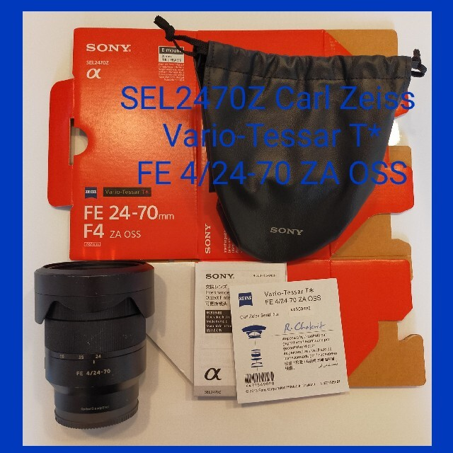 SONY(ソニー)のSONY T*FE24-70F4ZA OSS スマホ/家電/カメラのカメラ(レンズ(ズーム))の商品写真