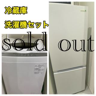冷蔵庫洗濯機セット TOSHIBA AW-5G6(W) 洗濯機
