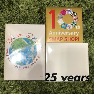 SMAP - SMAP アルバム・DVD