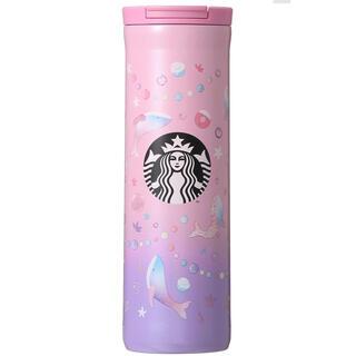 スターバックスコーヒー(Starbucks Coffee)のスターバックス ボトルワンダーオーシャンパープル ステンレス タンブラー(フード/ドリンク券)