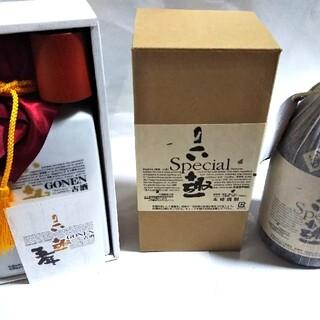 六趣5年と六趣スペシャル(焼酎)