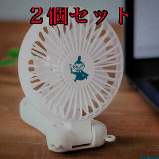 Little Me - ムーミン 3WAY扇風機 2個セット