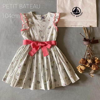 PETIT BATEAU - プチバトー|フランスのオシャレな女の子グログランリボン▸◂ワンピース*̩̩̥୨୧
