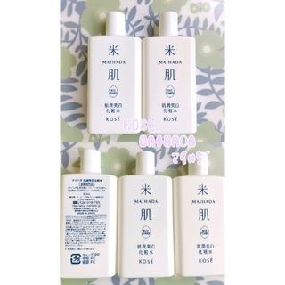 コーセー(KOSE)のKOSE  米肌  MAIHADA  肌潤美白化粧水  サンプル 30ml×5(化粧水/ローション)