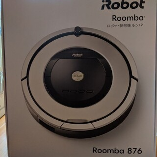 アイロボット(iRobot)のiRobot Roomba ルンバ876 キレイにしました!(掃除機)