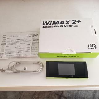 Speed Wi-Fi NEXT W05 ブラック×ライム(PC周辺機器)