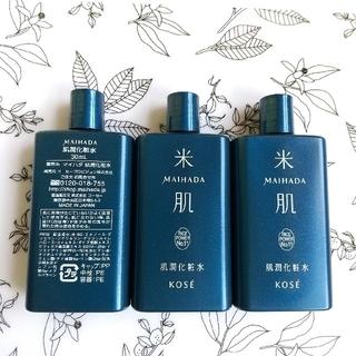 コーセー(KOSE)のKOSE  米肌  MAIHADA  肌潤化粧水  サンプル  30ml×3(化粧水/ローション)