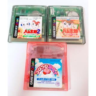 ゲームボーイ(ゲームボーイ)のゲームボーイカラー ソフト 3つセット(携帯用ゲームソフト)
