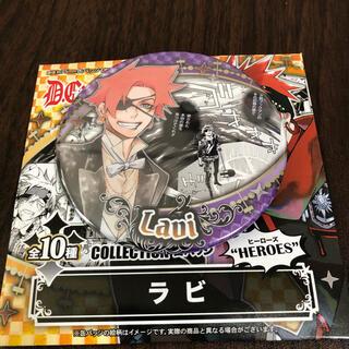 集英社 - D.Gray-man Dグレ原画展 コレクション缶バッジ HEROES ラビ