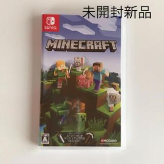 ニンテンドースイッチ(Nintendo Switch)のマインクラフト  Switch  新品(家庭用ゲームソフト)