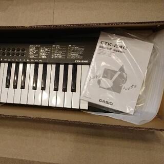 カシオ(CASIO)の『s.s.様専用』キーボード 49鍵盤 CTK-240 付属品あり 動作確認済み(キーボード/シンセサイザー)