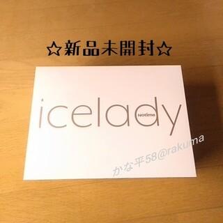 ★新品★Notime icelady アイスレディ