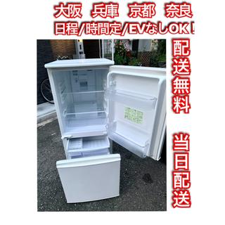 SHARP - 冷蔵庫 2ドア ノンフロン 大阪 兵庫 京都 奈良 和歌山 滋賀 当日配送