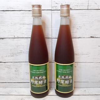 天然熟成 野草酵素 500ml 2本 セット(その他)