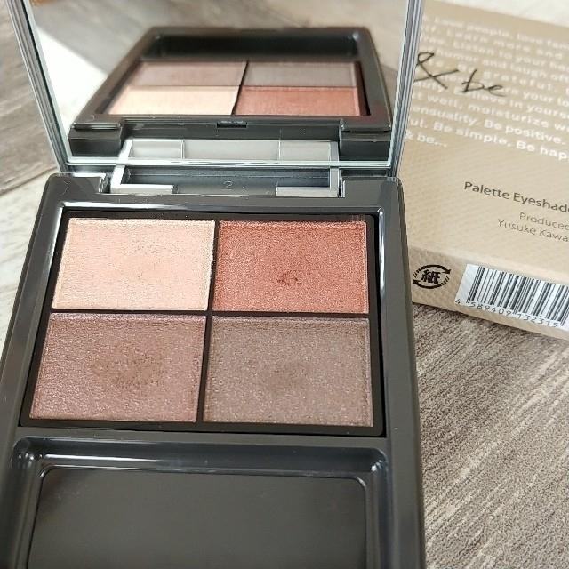 アンドビー &be アイシャドウ サンセットブラウン コスメ/美容のベースメイク/化粧品(アイシャドウ)の商品写真