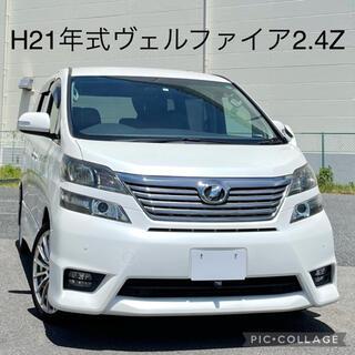 トヨタ - ◆全国最安値全込み価格◆H21年式ヴェルファイア2.4Z