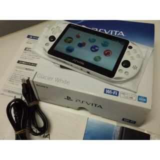 PlayStation Vita - PSVITA PCH-2000 Glacier White