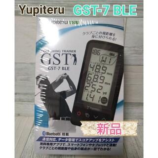 ユピテル(Yupiteru)のユピテル  ゴルフスイングトレーナー GST-7 BLE 新品未開封(その他)
