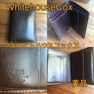 ホワイトハウスコックス(WHITEHOUSE COX)の美品)ホワイトハウスコックス 財布 Made in England(折り財布)