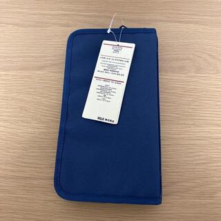 ムジルシリョウヒン(MUJI (無印良品))の無印良品 パスポートケース ネイビー クリアポケット3枚付(小物入れ)
