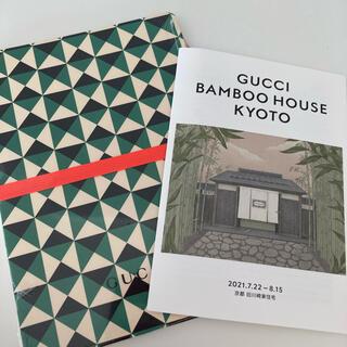グッチ(Gucci)のGUCCI限定 ノート 鉛筆 パンフレット(ノート/メモ帳/ふせん)