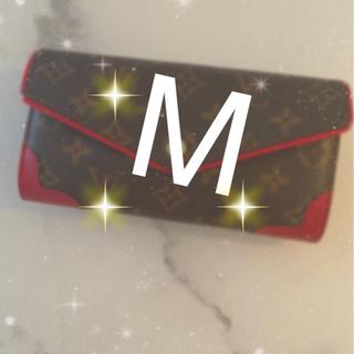 ノベルティー財布