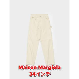 Maison Martin Margiela - maison margiela メゾン マルタン マルジェラ ペインターパンツ
