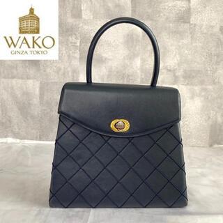 【WAKO】銀座 和光 ワコウ フォーマル ブラック レザー ワンハンドバッグ(ハンドバッグ)