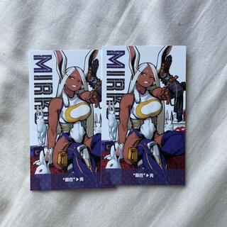 名刺カード ミルコ