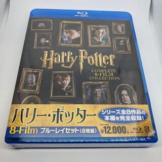 ハリー・ポッター 8-Film ブルーレイセット〈8枚組〉