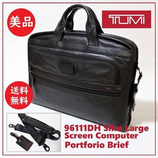TUMI - 送料込 美品★TUMI 96111DH レザー ブリーフケース ストラップ未使用
