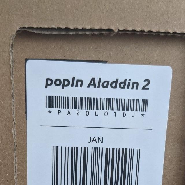popIn Aladdin 2 領収書付き スマホ/家電/カメラのテレビ/映像機器(プロジェクター)の商品写真