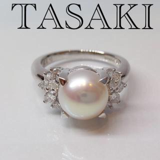 タサキ(TASAKI)のTASAKI タサキ Pt900 パール 8.6mmダイヤ リング 神楽坂宝石(リング(指輪))