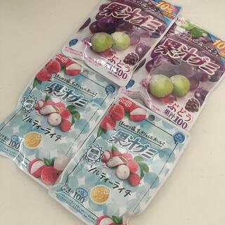 メイジ(明治)の果汁グミ ソルティーライチ ぶどう(菓子/デザート)