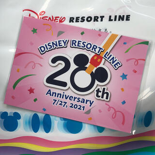 Disney - ディズニーリゾートライン 20周年記念 限定 フリーきっぷ