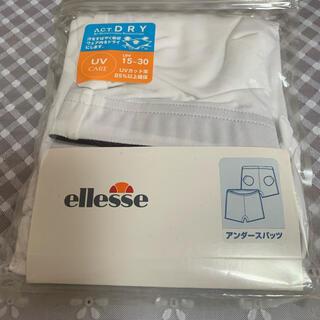 エレッセ(ellesse)の【新品】 Lサイズ ellesse テニスウェア アンダースパッツ(ウェア)