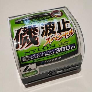ナイロン4号 300M 磯/波止スペシャル(釣り糸/ライン)