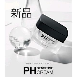 【新品】サミュ 韓国 SAM'U PH SENSITIVE PHクリーム 新品