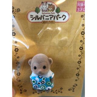 エポック(EPOCH)の【非売品】シルバニアパーク サルの赤ちゃん (ぬいぐるみ/人形)