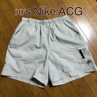 NIKE - 【90's】Nike ACG 旧ロゴ ショートパンツ ハーフパンツ 水陸両用