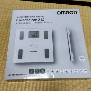 OMRON - OMROM 体重計