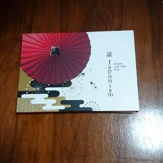 ARASHI LIVE TOUR 2015 Japonism Blu-ray