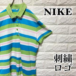 ナイキ(NIKE)の【NIKE】ボーダー柄 刺繍ロゴ ポロシャツ ゴルフ ナイキ(ポロシャツ)