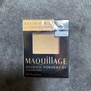 MAQuillAGE - マキアージュ ドラマティックパウダリーUV オークル30