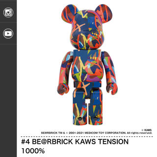 MEDICOM TOY - BE@RBRICK KAWS TENSION 1000%