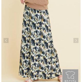 ビューティアンドユースユナイテッドアローズ(BEAUTY&YOUTH UNITED ARROWS)の週末SALE! TOWN マキシスカート BEAUTY&YOUTH(ロングスカート)
